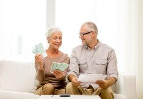 Høring – endringer i NRS 6 Pensjonskostnader